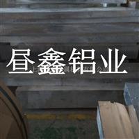 供应3103进口铝棒铝板