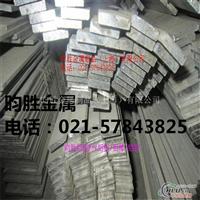5083铝排(规格齐,性能优)
