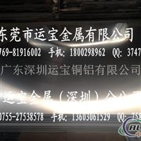 销售6063t3光亮铝板