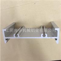 江苏江阴南侨工业铝业型材