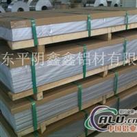 3003鋁板防銹鋁板