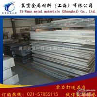 2A06铝板供应商