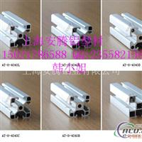 铝型材工业铝型材配件铝型材产品