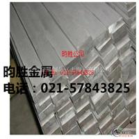 6082铝排(切割不变形)