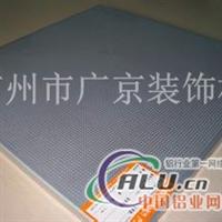 优质铝扣板 厂家直销优质铝扣板