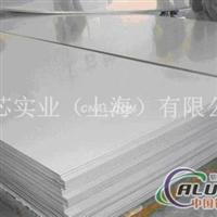 A2024進口鋁板