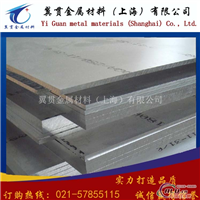 2A16铝板质量检测