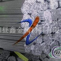进口环保氧化4A11铝合金 铝板