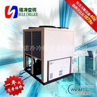 工业冷水机‖水冷式工业冷水机