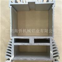 南侨铝业供应散热器型材