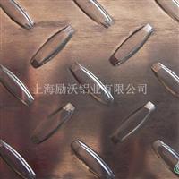 供應壓花鋁板花紋鋁板防滑鋁板