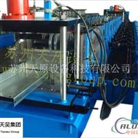 Z型钢机,全自动型钢生产线设备