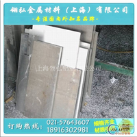 防锈耐腐蚀2a12铝板 铝板