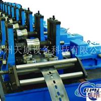 C型冲孔支架型材生产线设备