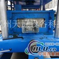 C型钢机设备,全自动生产线设备