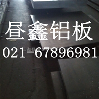 批发零售7A52铝合金 7A52铝板