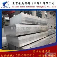 7072铝板价格是多少?