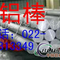 6061铝棒,铝排,6061铝棒