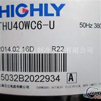 THU40WC6U 海立压缩机