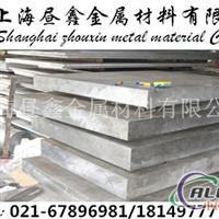 供应 高强度 高镁铝合金5083