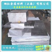 防锈铝合金2011 耐磨铝板2011