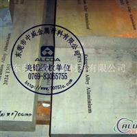 进口7075超硬铝板 美国铝板价格