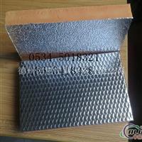 酚醛铝箔复合风管厂家 价格 型号