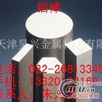销售6061铝棒,铝角,6061铝棒