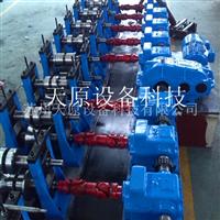 C&Z&H型钢型材全自动生产线设备