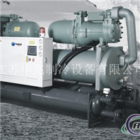 硬质氧化专用满液式冷冻机