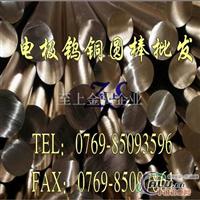 W60進口鎢銅批發 W60鎢銅棒