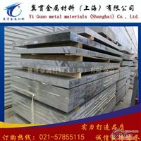 7A04铝板产品制造