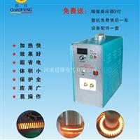 刀具焊接设备高频焊接机专业焊接