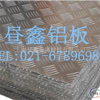 现货五条筋花纹铝板 5052铝板