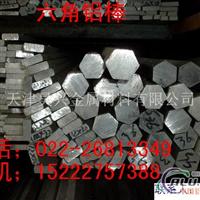 6061铝棒,铝角,销售6061铝棒