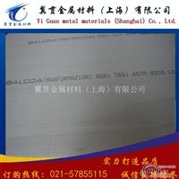 7075铝板产品质量