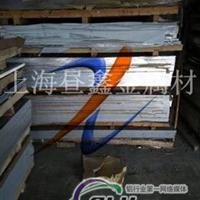供应高强度铝板5a06铝合金