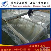 进口7050铝板模具铝材