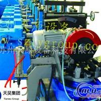 光伏支架型材全自动生产线设备