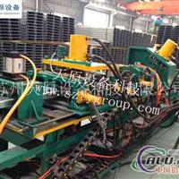立体车库型材全自动生产线设备