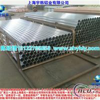 宇韩主打产品7075T651铝管