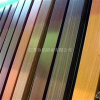 厂家木纹铝型材来料加工