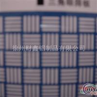铝厂生产铝制品 铝件 订做铝加工