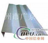 铝挂片供应L形挂片天花