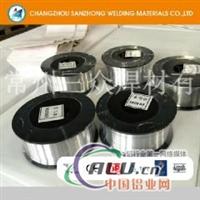 纯铝焊丝铝镁焊丝铝硅焊丝图片