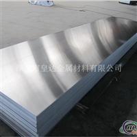 供应7075铝合金板 航空材料7075