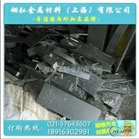 高性能铝管6a51
