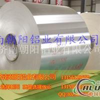 西藏0.3毫米防腐铝皮
