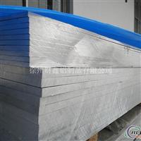 5083铝板生产5083合金板江苏铝厂