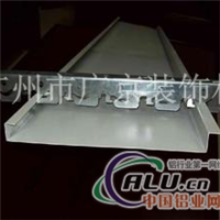 广州铝条扣厂家加油站防风铝条扣